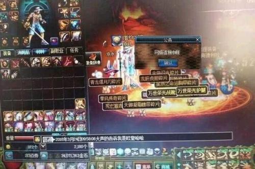 咸鱼玩家表示刘关张还能再战dnf私服网站