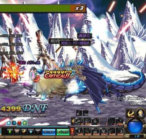 地下城与勇士sf,梦幻dnfsf没有了简单和困难的模式能选但怪物攻击血量速度会