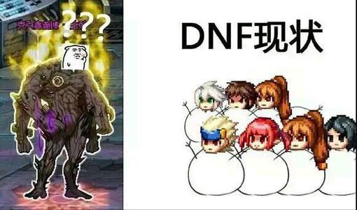 dnfsf发布网站,所以说小孩子就是小孩子没什么必要跟你们这些人纠